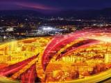 Fenerbahçe-OM, réactions d'après match